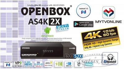 Ресивер Openbox AS4K 2X UHD