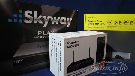 ��������� Ultra HD ������������ Skyway Play, iconBIT XDS74K � Rombica Smart Box Ultra HD v003