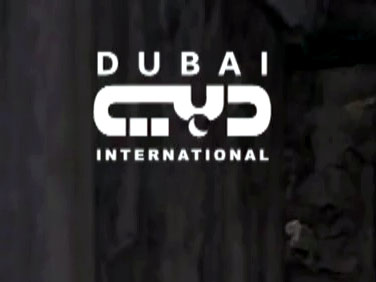 Dubai International HD на 13°E
